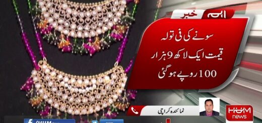 Gold Prices Increase By Rs 800 On 9th June 2020