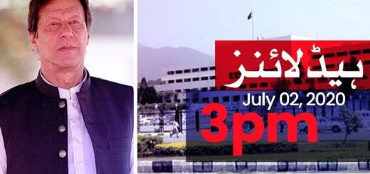 Samaa Headlines 3pm | Provincial resources will be distributed as per constitution