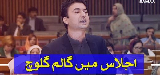 Murad Saeed Fight in National Assembly | SAMAA TV