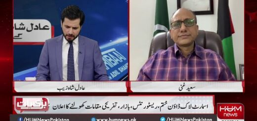 Program Barri Baat with Adil Shahzeb | Taimur Saleem Khan & Maleeha Lodhi | 06 Aug 2020 | Hum News