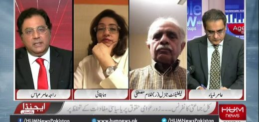 Is accountability an issue for the masses? Agenda Pakistan with Amir Zia | 17 Sep 2020 | Hum News