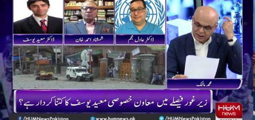 Program Breaking Point with Malick | 26 Sep 2020 | Hum News