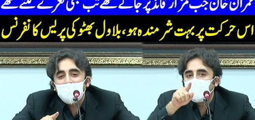 Bilawal Bhutto Speech Today | 20 October 2020 | Dunya News | HA1L