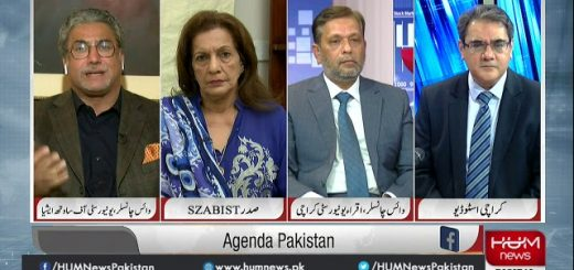 CoronaVirus jolts Pakistan's education system – Agenda Pakistan with Amir Zia | 24 Nov 2020