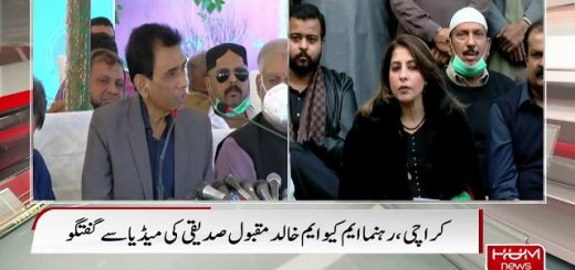 Khalid Maqbool Siddiqui talks to media in Karachi