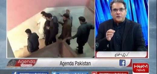 Live: Program Agenda Pakistan with Amir Zia l 25 Nov 2020 | HUM News