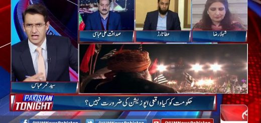 Live: Program Pakistan Tonight with Sammar Abbas | 25 Nov 2020 l Hum News
