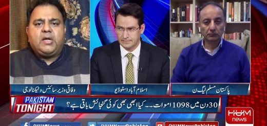 Live: Program Pakistan Tonight with Sammar Abbas | 26 Nov 2020 l Hum News