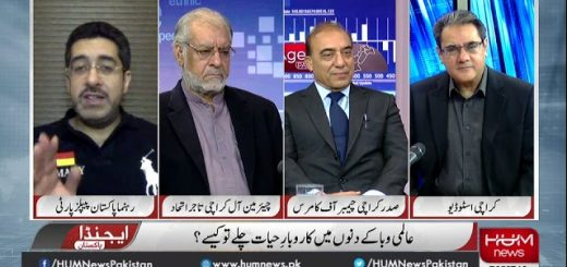 Operating businesses in times of pandemic –  Agenda Pakistan with Amir Zia | 26 Nov 2020 | Hum News