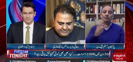 Program Pakistan Tonight with Sammar Abbas | 26 Nov 2020 | Hum News