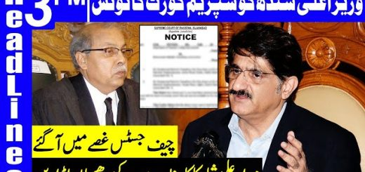 Supreme Court Issues Notice To CM Sindh | Headlines 3 PM | 26 November 2020 | Dunya News | HA1K