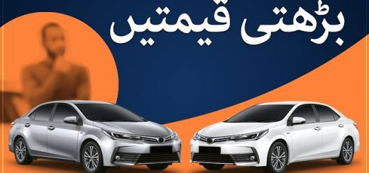 Why are cars more expensive in Pakistan than India?